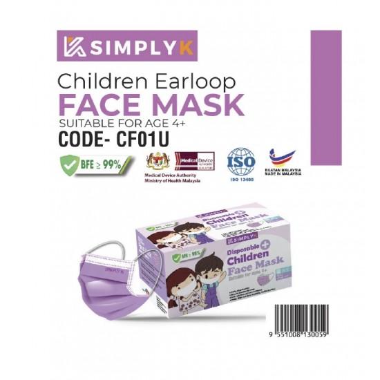 Simply K KIDS MASK (50PCS) 3 PLY BFE <95% DISPOSABLE KID MASK HEADLOOP CHILDREN MASK MDA CERT