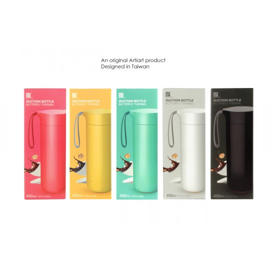 BUTTERFLY - VACUUM THERMAL SUCTION FLASK (400 ML)