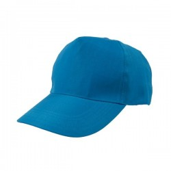 BASEBALL 5 PANEL COTTON TWILL CAP (CP05)