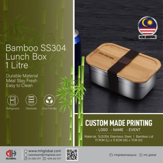 Bamboo SUS304 Lunch Box L Size – 1.5L
