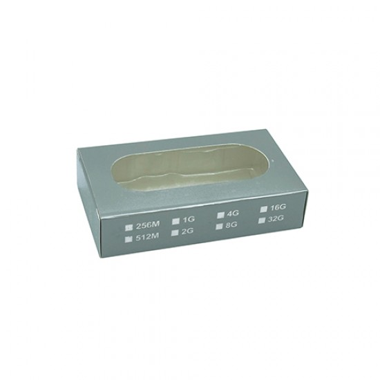 PAPER BOX (PURCHASE WITH PEN DRIVE)